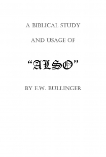 A Biblical Study and Usage of ALSO